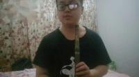 003吹奏类乐器重点-气息和手指练习.放松-谭老师有课讲之洞箫19年最新教程