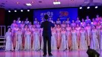 第三届校园文化:(映山红)(复兴的力量)陈子健老师指导,老年大女子合唱团合唱,爱莲说录制