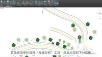AutoTURN使用技巧系列3 如何利用AutoTURN完成车辆视线分析