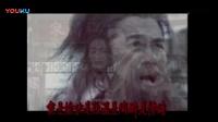 """""""天下有情人""""经典电视剧《神雕侠侣》片头曲-_超清"""