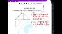 高中数学立体几何三视图终极结论一