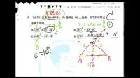 高中数学知识点 向量难题速算技巧