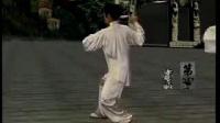 42式太极拳全套演练(吴阿敏)