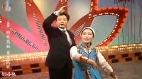 1983年 胡松华 斯琴高娃--1080草原民歌