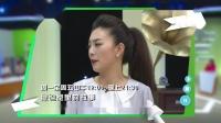 2019.7.17《百医百顺》预告