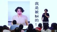 2019好讲师浙江初赛-季秀珍-《好讲师,我又来了》