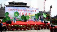 中国洽川荷花节2019精彩节目