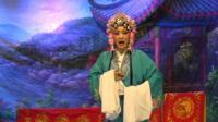 大型古装曲剧《清风亭》全剧(上)南阳市说唱团演出