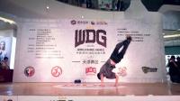 Judgeshow文涛-WDG天津分赛区-Breaking