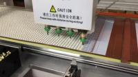 常衡贴片机 东莞客户+T510LP4四头LED灯条贴装