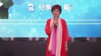 2019好讲师粤港澳初赛-鄢晓慧-《向死而生》