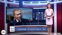 袁隆平:我有两个梦想(财周刊0726)