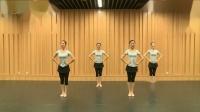 中国舞蹈考级教材全套舞蹈教学课程第四版第五级之乖乖吃饭