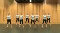 中国舞蹈考级教材全套舞蹈教学课程第四版第五级之中国梦娃