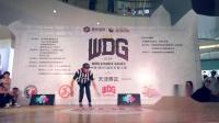 JudgeShow涛涛-WDG天津分赛区-少儿FreeStyle