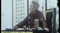 金文声老先生评书——《三侠剑》 02