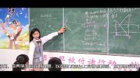 徐杨中学领学展示个人