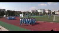 荷叶塘中学大课间跑操