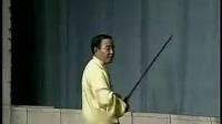 32式杨式太极剑教学片第一段(陈思坦示范,李德印讲解)