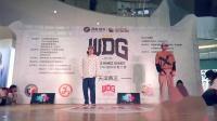 半决赛 晓琳 VS R_Boogie-WDG天津分赛区-Popping