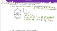 高中数学必修2 立体几何之三视图-学习考试视频