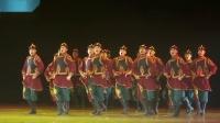 2018第五届中国蒙古舞蹈大赛、舞蹈表演比赛之群舞-黑缎子坎肩