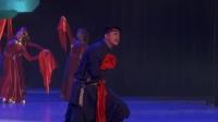 2018第五届中国蒙古舞蹈大赛、舞蹈表演比赛之群舞-莫热得勒