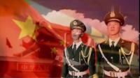 中央电视台 中华人民共和国国歌2012版