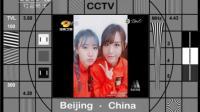 cctv12 测试卡 20110312 051500