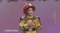 光绪皇帝.瀛台会176郑蒙蒙 杭州越剧院20190811
