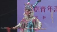 扈家庄191张莎莎 浙江音乐学院20190811
