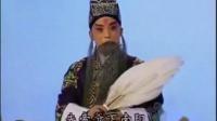 京剧【空城计】卧龙岗散淡的人