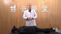 张福忠—半月板错位的治疗手法