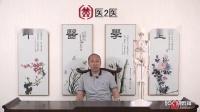 张福忠—运动正骨-肩关节疾病讲解
