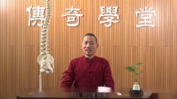 王红锦—中医手法调理丰胸