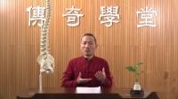 王红锦—产后修复-骨盆修复子宫上提