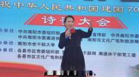 南阳市离退休干部第二届文化艺术节诗歌大会照片秀(2)