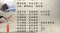 净空法师读诵无量寿经第36品重重诲勉_clip