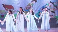 衡阳幼师附属幼儿园教师舞蹈小船谣——文佩瑜