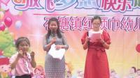 2019年红领巾幼儿园六一会演-结束