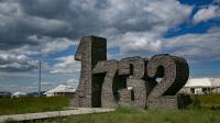 内蒙边境自驾行-第六站 扎赉诺尔-黑山头口岸沿途
