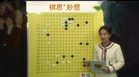 天元围棋2019新棋思妙想10王香如-29分