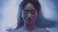 [预告片] 请融化我吧 (池昌旭 元真儿) tvN周末剧播出9月28日