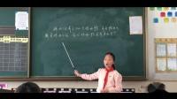 课堂流程-领学09