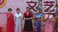 开场戏:邰向玲 等演唱《祖籍陝西韩城县》《梁秋燕》  2019.09.07_04