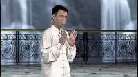 陈思坦42式太极拳教学第二段分解教学