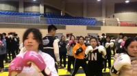 【拳击】2018 拳击进校园 温州行
