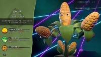 《变形圣刚实况》植物大战僵尸:和睦小镇保卫战第一期:花园战争3代,现已正式上线(直播录像)