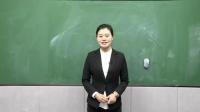 新整理初中美术模拟试讲《对比色与邻近色》(教师招聘考试面试试讲示范)优秀教学视频