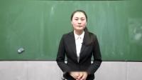 新整理小学美术模拟试讲《兵马俑》(教师招聘考试面试试讲示范)优秀教学视频